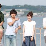 山崎賢人と桐谷美玲のドラマ「好きな人がいること」のキャスト・あらすじ