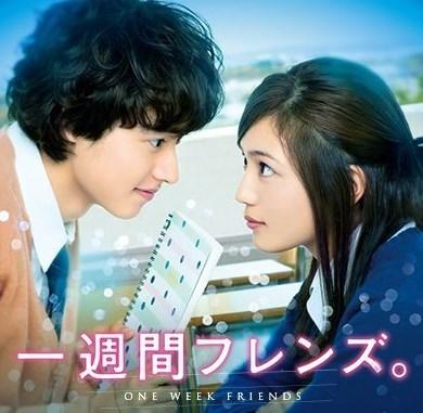 山崎賢人 2016年冬~2017年の出演予定映画